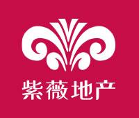 西安紫薇地产开发有限公司